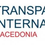 transparensimakedonija