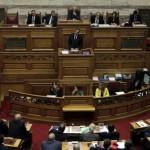 grcijaparlament