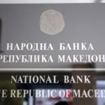 narodnabankanarm