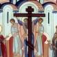 krstovden
