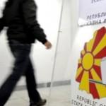 drzavna-izborna-komisija-640x293