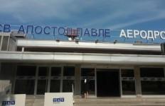 aerodromohrid-640x360