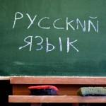ruskijazikkurs-639x360