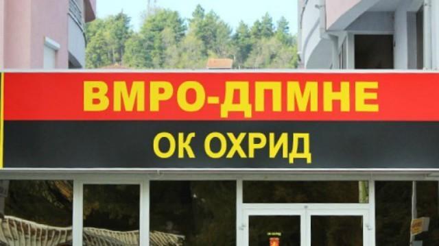 ok-vmro-dpmne-640x359
