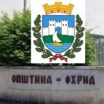 opstinaohridsologo