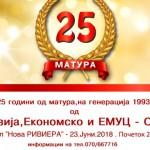 matura25